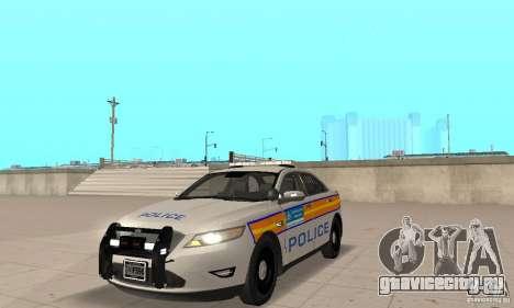 Ford Taurus 2011 Metropolitan Police Car для GTA San Andreas