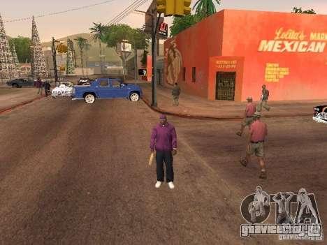 Ballas 4 Life для GTA San Andreas девятый скриншот