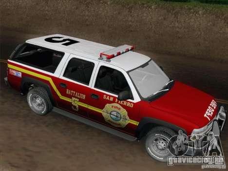 Chevrolet Suburban SFFD для GTA San Andreas вид сбоку