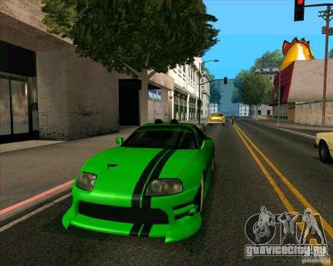 Toyota Supra NFS Most Wanted для GTA San Andreas