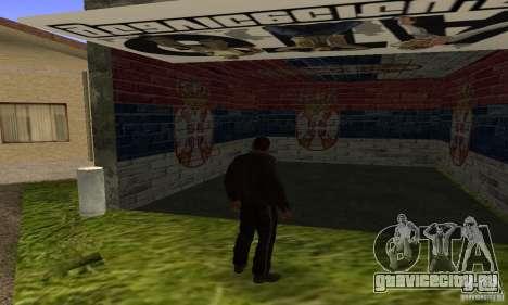 Grove street Final для GTA San Andreas четвёртый скриншот