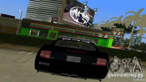 Saleen S281 Barricade 2007 для GTA Vice City вид справа