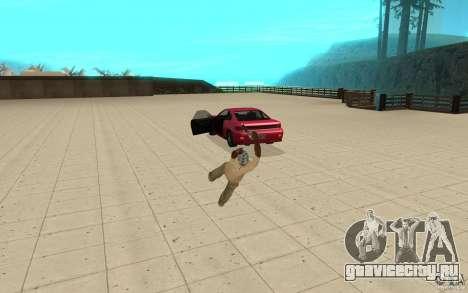 Новые падения для GTA San Andreas четвёртый скриншот