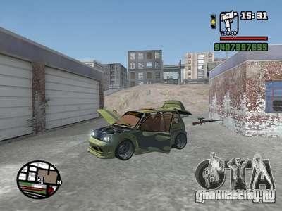 ОКА 1111 (Тюнинг) для GTA San Andreas вид снизу