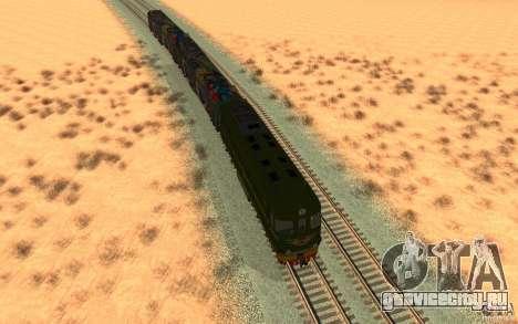 New Graffity Train для GTA San Andreas вид сзади