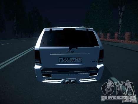 Jeep Grand Cherokee SRT8 для GTA San Andreas вид сзади