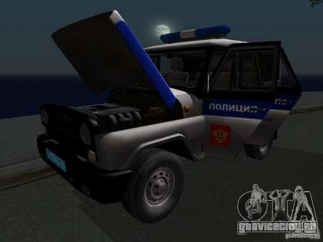 УАЗ 315195 Хантер Полиция для GTA San Andreas вид сбоку