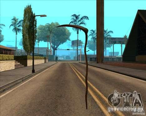 Смерть с косой для GTA San Andreas шестой скриншот