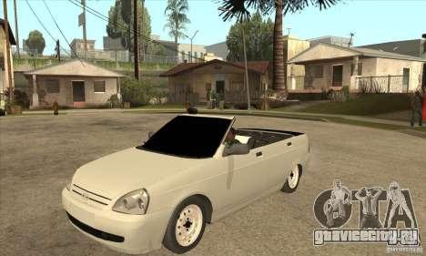 ВАЗ Лада Приора кабриолет для GTA San Andreas