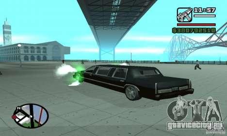 Продувка как в NFS для GTA San Andreas второй скриншот