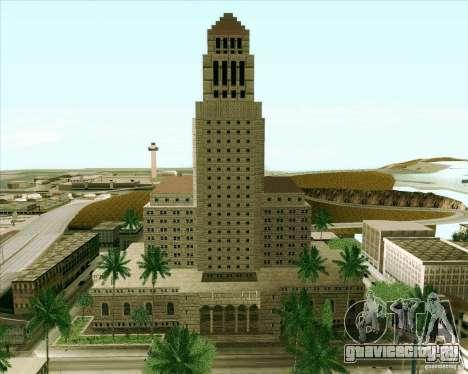 Los Santos City Hall для GTA San Andreas