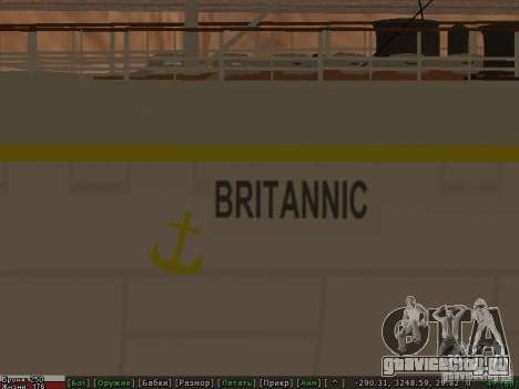 HMHS Britannic для GTA San Andreas вид сверху