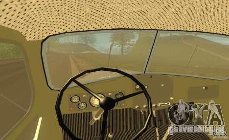 ЗиЛ 164 Тягач для GTA San Andreas вид сбоку