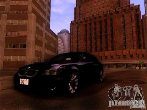 Realistic Graphics HD 2.0 для GTA San Andreas восьмой скриншот