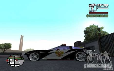 Cross Corvette C6R Русский для GTA San Andreas вид слева