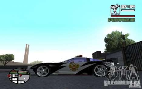 Cross Corvette C6R Русский для GTA San Andreas вид слева