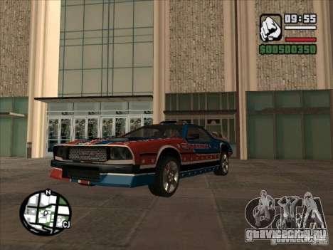 Авто из Flatout 2 для GTA San Andreas