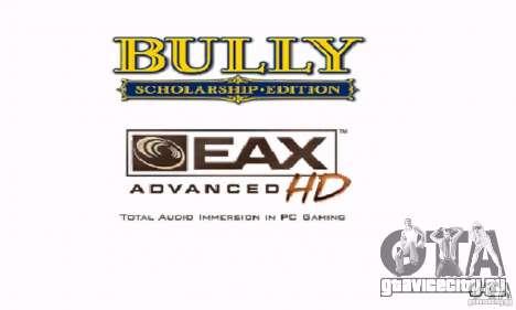 Загрузочные картинки Bully Scholarship Edition для GTA San Andreas четвёртый скриншот