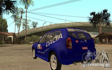 Dacia Duster Rally для GTA San Andreas вид сзади слева