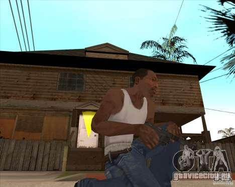 CoD:MW2 weapon pack для GTA San Andreas двенадцатый скриншот