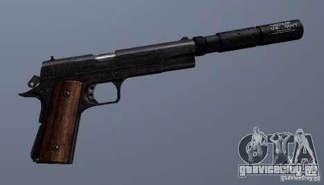 SilencedM1911 для GTA San Andreas четвёртый скриншот