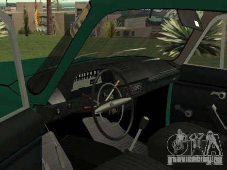 ИЖ 27151 PickUp для GTA San Andreas вид сзади