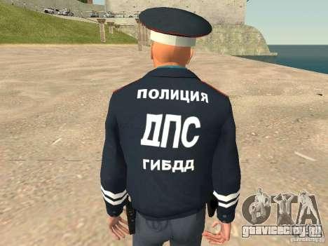 Майор ДПС для GTA San Andreas седьмой скриншот