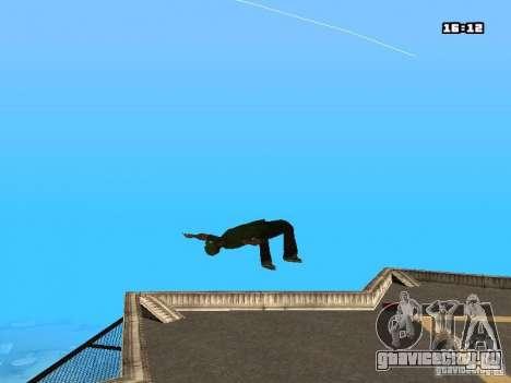 Паркур Мод для GTA San Andreas десятый скриншот