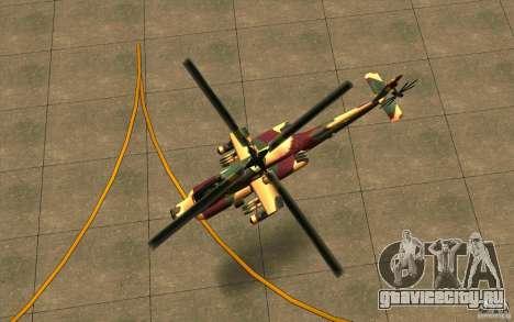 Hunter Armee Look для GTA San Andreas вид сзади