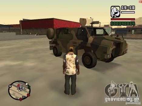 Australian Bushmaster для GTA San Andreas