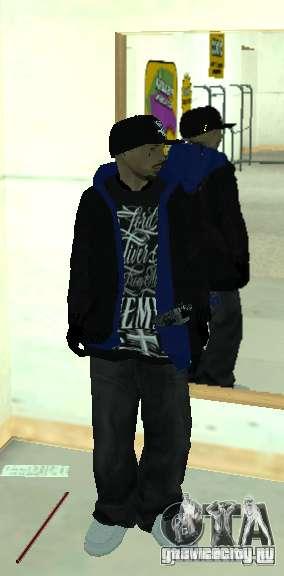 Vagos Gang Skins для GTA San Andreas девятый скриншот