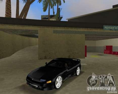Mitsubishi 3000 GT 1993 для GTA Vice City вид сзади