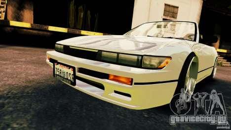Nissan Silvia S13 Cabrio для GTA 4 вид справа