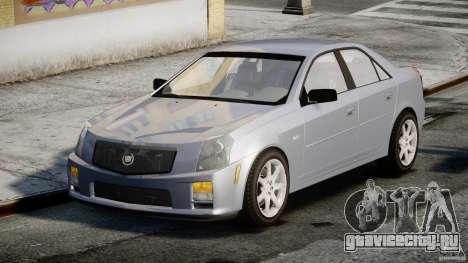 Cadillac CTS-V для GTA 4 вид сзади