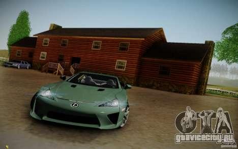 Lexus LFA для GTA San Andreas вид справа