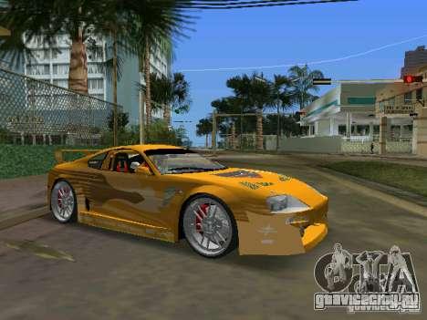 Toyota Supra для GTA Vice City вид сзади слева