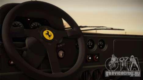 Ferrari F40 1987 для GTA San Andreas вид снизу