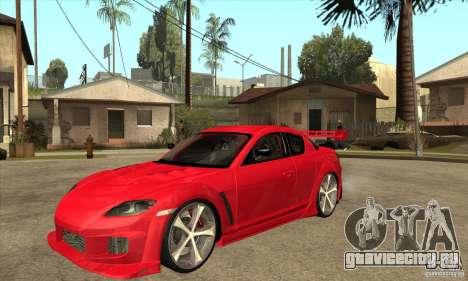 Mazda RX8 Slipknot Style для GTA San Andreas