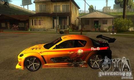 Mazda RX8 Slipknot Style для GTA San Andreas вид слева