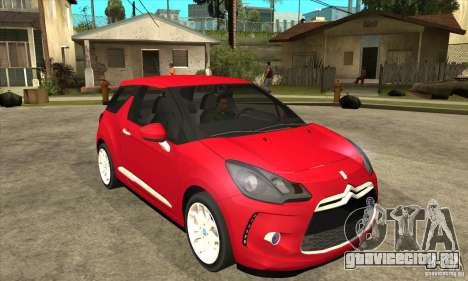 Citroen DS3 2011 для GTA San Andreas вид сзади