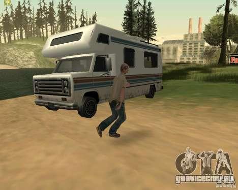 Вечеринка на природе для GTA San Andreas десятый скриншот
