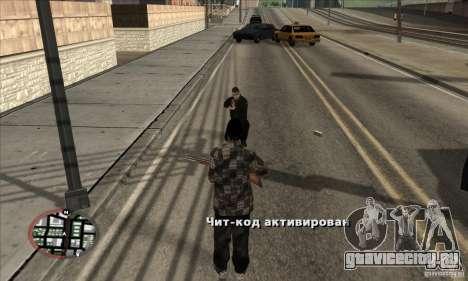 +100 hp for SAMP для GTA San Andreas третий скриншот
