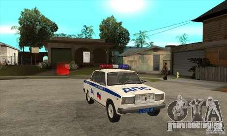 ВАЗ 2107 Police для GTA San Andreas вид сзади