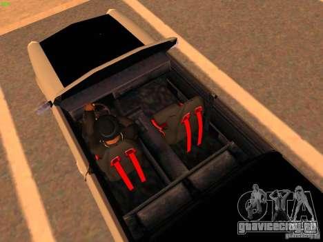 New Perennial для GTA San Andreas вид изнутри