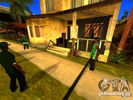 Вечеринка на районе для GTA San Andreas четвёртый скриншот