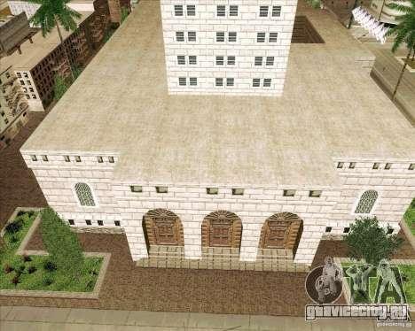 Los Santos City Hall для GTA San Andreas второй скриншот