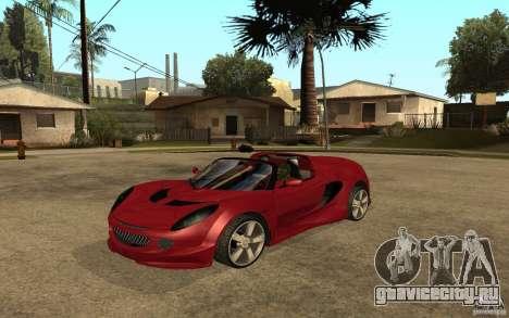 Lotus Elise from NFSMW для GTA San Andreas вид сзади слева
