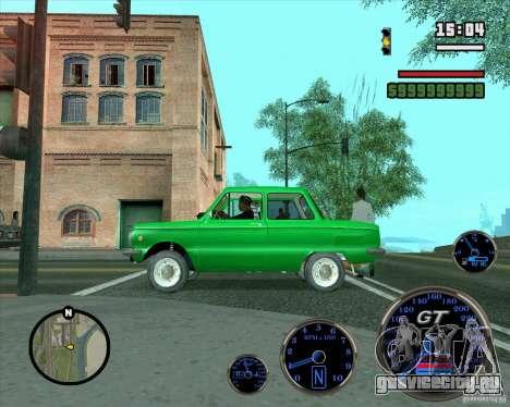 ЗАЗ 968М для GTA San Andreas вид снизу