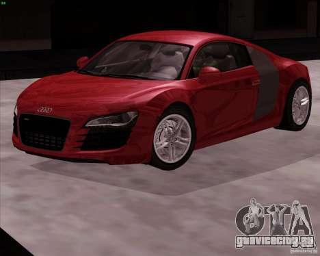 Audi R8 Production для GTA San Andreas