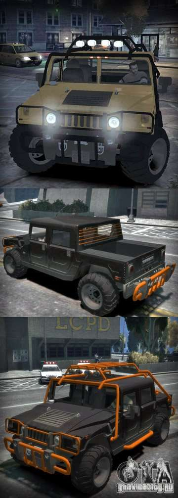 Hummer H1 4x4 Extras для GTA 4